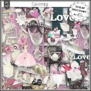 Cocooning PU-S4H kit full size